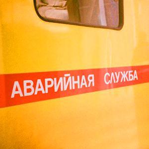 Аварийные службы Ковдора
