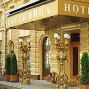 Гостиницы Ковдора