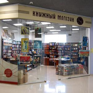 Книжные магазины Ковдора