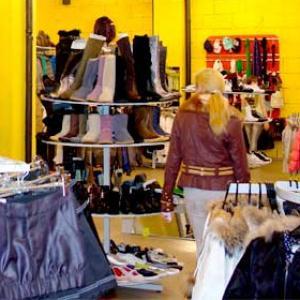 Магазины одежды и обуви Ковдора