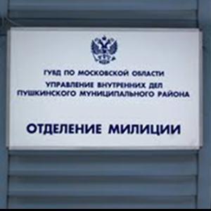 Отделения полиции Ковдора