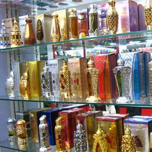 Парфюмерные магазины Ковдора