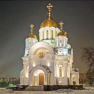 Религиозные учреждения Ковдора