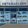 Автомагазины в Ковдоре