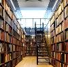Библиотеки в Ковдоре