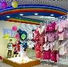 Детские магазины в Ковдоре