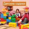 Детские сады в Ковдоре