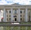 Дворцы и дома культуры в Ковдоре
