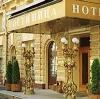 Гостиницы в Ковдоре