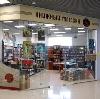 Книжные магазины в Ковдоре