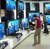 Магазины электроники в Ковдоре