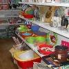 Магазины хозтоваров в Ковдоре