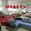 Магазины мебели в Ковдоре