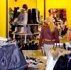 Магазины одежды и обуви в Ковдоре