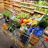 Магазины продуктов в Ковдоре
