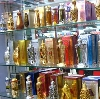 Парфюмерные магазины в Ковдоре