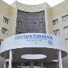 Поликлиники в Ковдоре