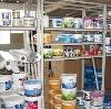 Строительные магазины в Ковдоре