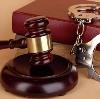 Суды в Ковдоре