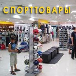 Спортивные магазины Ковдора